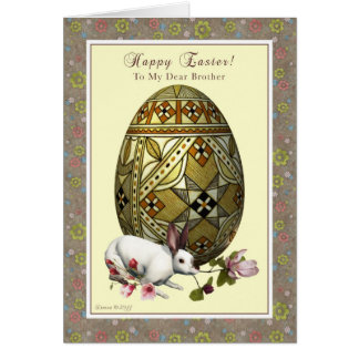 Brother Easter - Egg and Bunny Card