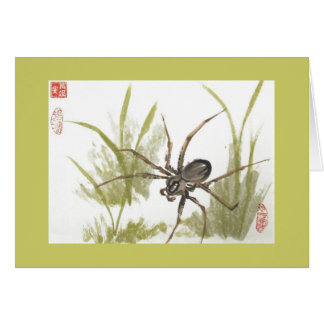 Brown Recluse Spider Blank Card