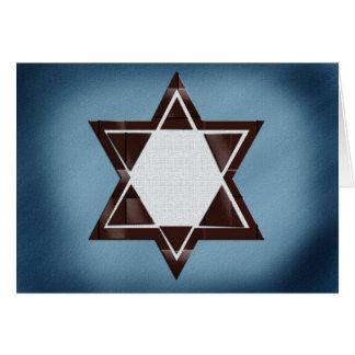 Brown Star of David Bar Mitzvah cards