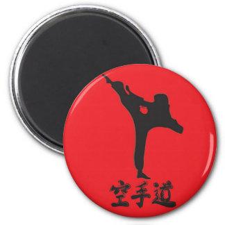 Brushed Karate 6 Cm Round Magnet