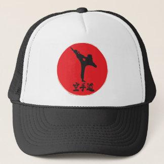 Brushed Karate Trucker Hat