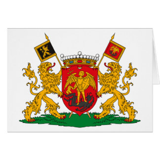 Brussels Coat of Arms Greeting Card