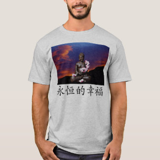Buddah Eternal Happines Sunset T-Shirt