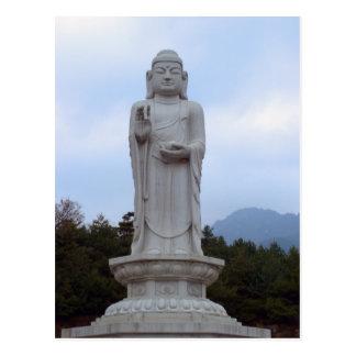 Buddha for Reunion Postcard