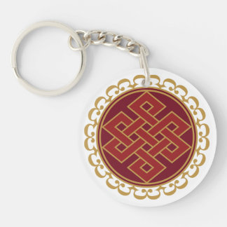 Buddhist Endless or Eternal Knot Pattern Key Ring