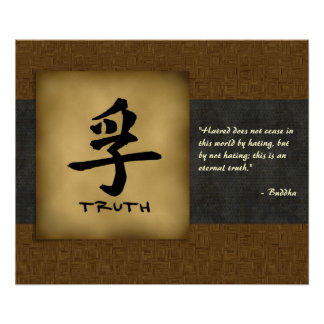Buddhist Truth Quote Custom Poster