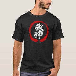 Bujin t-shirt