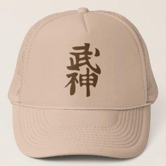 Bujinkan Kanji Hat