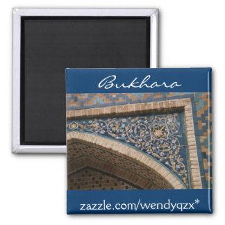 Bukhara blue tile arch square magnet