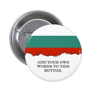 Bulgaria Flag 6 Cm Round Badge