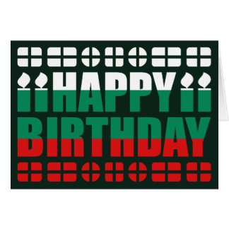 Bulgaria Flag Birthday Card
