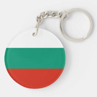 Bulgaria Flag Double-Sided Round Acrylic Key Ring