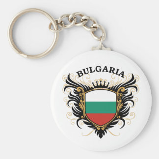 Bulgaria Key Ring