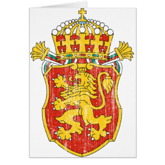 Bulgaria Lesser Coat Of Arms Card