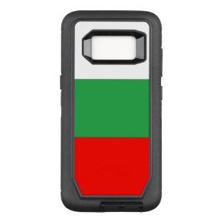 Bulgaria OtterBox Defender Samsung Galaxy S8 Case