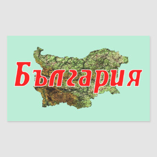 Bulgaria Rectangular Sticker