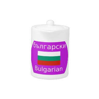 Bulgarian Flag And Language Design