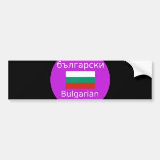 Bulgarian Flag And Language Design Bumper Sticker