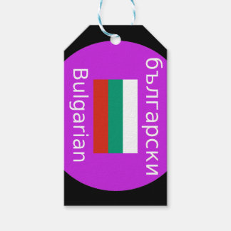 Bulgarian Flag And Language Design Gift Tags