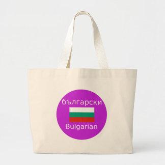 Bulgarian Flag And Language Design Large Tote Bag