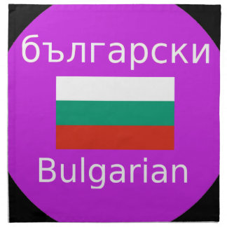 Bulgarian Flag And Language Design Napkin