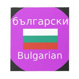Bulgarian Flag And Language Design Notepad