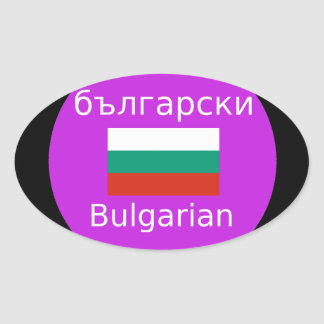 Bulgarian Flag And Language Design Oval Sticker