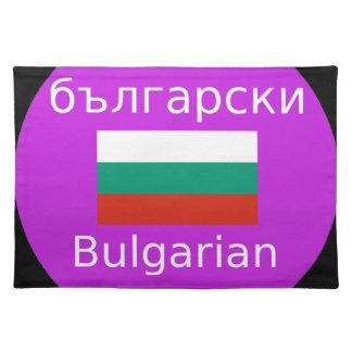 Bulgarian Flag And Language Design Placemat