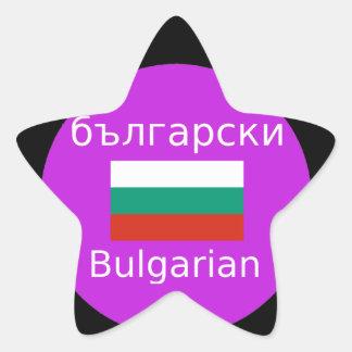 Bulgarian Flag And Language Design Star Sticker