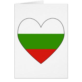 Bulgarian Flag Heart Valentine Card