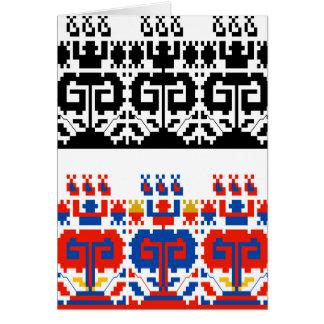 Bulgarian folk art pattern card