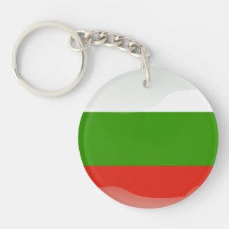 Bulgarian glossy flag key ring