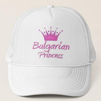Bulgarian Princess Trucker Hat