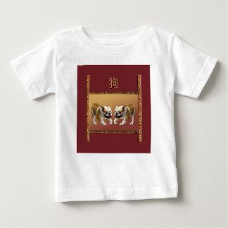 Bulldogs on Asian Design Chinese New Year, Dog Baby T-Shirt