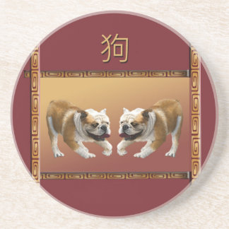 Bulldogs on Asian Design Chinese New Year, Dog Coaster