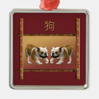 Bulldogs on Asian Design Chinese New Year, Dog Metal Ornament