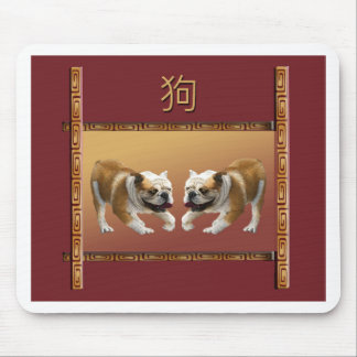 Bulldogs on Asian Design Chinese New Year, Dog Mouse Pad