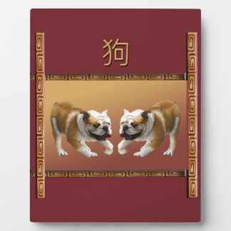 Bulldogs on Asian Design Chinese New Year, Dog Plaque