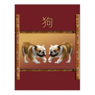 Bulldogs on Asian Design Chinese New Year, Dog Postcard