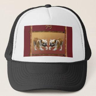 Bulldogs on Asian Design Chinese New Year, Dog Trucker Hat