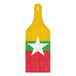 Burma Flag Cutting Board