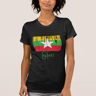 Burma Myanmar Flag T-Shirt