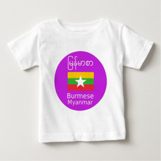 Burmese/Myanmar Language And Flag Design Baby T-Shirt