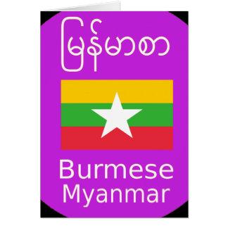 Burmese/Myanmar Language And Flag Design Card