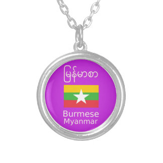 Burmese/Myanmar Language And Flag Design Silver Plated Necklace