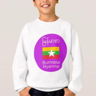 Burmese/Myanmar Language And Flag Design Sweatshirt