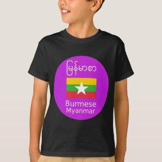 Burmese/Myanmar Language And Flag Design T-Shirt