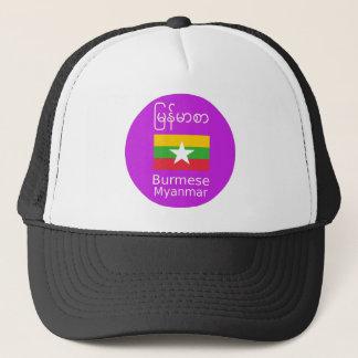 Burmese/Myanmar Language And Flag Design Trucker Hat