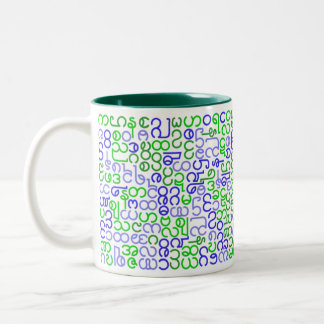 Burmese script Two-Tone coffee mug