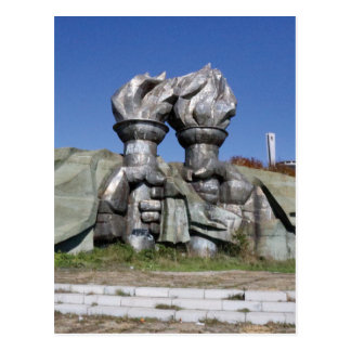 Burning torch sculpture Buzludzha monument Postcard